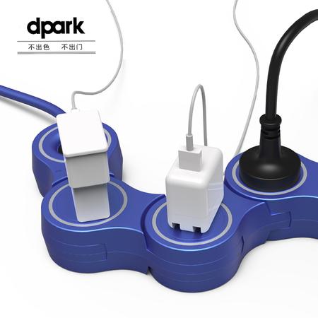 Ideashow 弯曲折叠接线板插座 万用电源排插 国内通用版